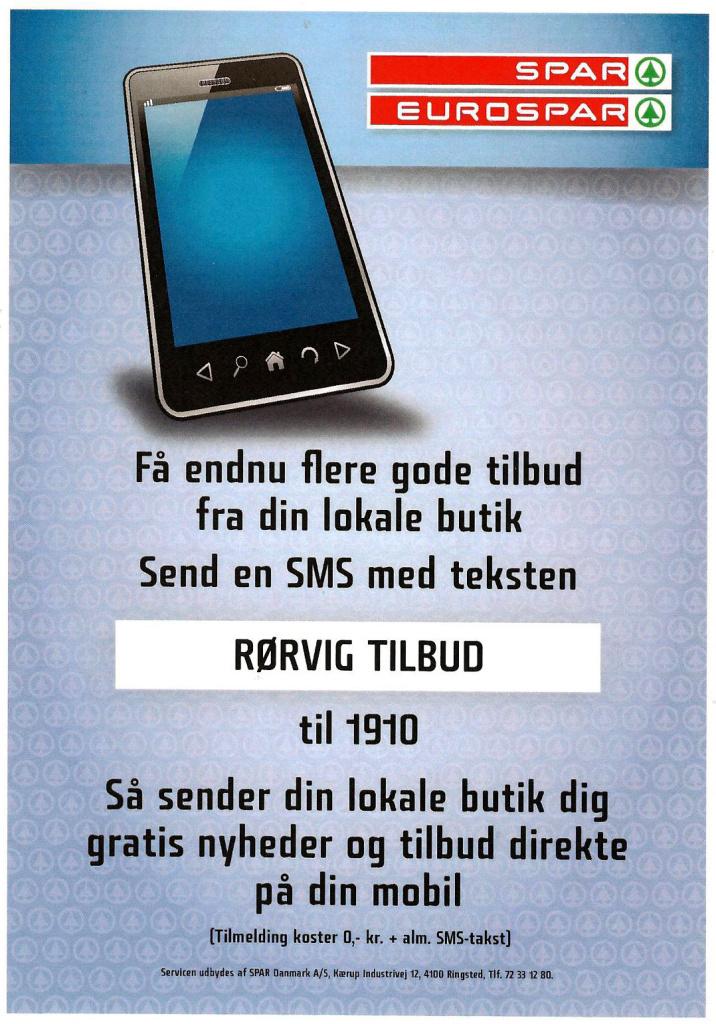 SMS 001